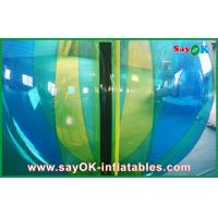 Buy cheap Air Pump Inflatable Water Walking Ball For Aqua Park 1.0mm TPU from wholesalers