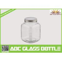 Buy cheap Square clear 1 gallon glass jar product