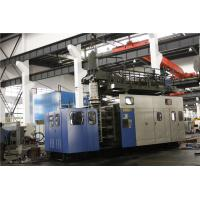 Buy cheap High Speed Extrusion Blow Molding Machine For Bridge Plastic Floating Pontoon from wholesalers