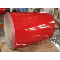 Buy cheap Self Cleaning Galvalume Steel Coil , 0.60MM Exterior Decoration Plain Color Steel Coil from wholesalers