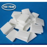 Buy cheap Hot Melt Adhesive for Bookbinding from wholesalers
