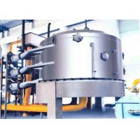 Buy cheap High Efficiency Pulp Paper Mill ECO Paper Deinking Flotation Cell from wholesalers