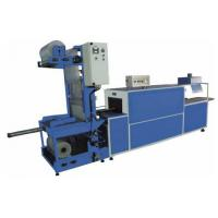 Buy cheap Water Filling Station Liner Shrink Wrap Machine Automated Packaging Line from wholesalers