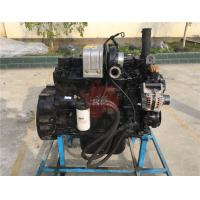 Buy cheap Original New Cummins engine assembly B5.9-C 6BTAA5.9-C150 used for construction machine from wholesalers