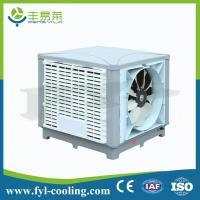 Buy cheap Sharp sale best prices 12v dc air cooler motors 75w water pump velo air evaporative from wholesalers