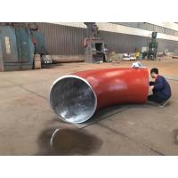 Buy cheap 3pe FBE Steel Pipe Butt Weld Fittings SUS316L SCH80S 45 Degree Lateral Tee 90° Short Radius Elbow from wholesalers
