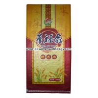 Buy cheap Tensile Strength Printed BOPP Laminated Bags Flexible Packaging Custom Made from wholesalers