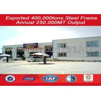 Buy cheap Water Proofing Logistic Steel Structure Warehouse Storage Sheds High Efficient from wholesalers