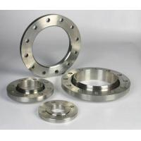Buy cheap alloy 31 flange  from wholesalers