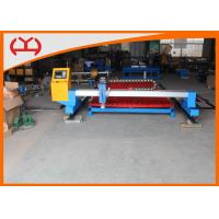 Buy cheap Industrial Gantry CNC Plasma Oxy Fuel Cutting Machines 2500 * 6000mm Cutting Size from wholesalers