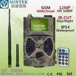 Buy cheap 12mp infrared gprs trail camera mms suntek HC300M from wholesalers