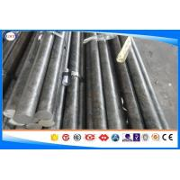 Buy cheap 1045 / S45C / S45K Cold Drawn Bar , 2-100 Mm Diameter Carbon Steel Round Bar from wholesalers