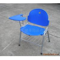 Buy cheap writing chair019 from wholesalers