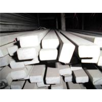 Buy cheap 201 stainless steel flat bar SS square steel bar from wholesalers