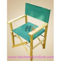 Buy cheap Director Chair,Outdoor Chair,Leisure Chair from wholesalers