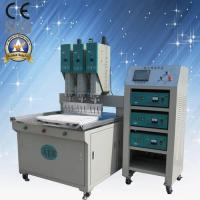 Buy cheap Plastic products welding machine from wholesalers