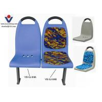 Buy cheap Bus Seat(YB-GJ-04): Passenger Seat for Bus from wholesalers