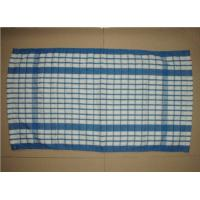 Buy cheap 100%Cotton Yarn Dyed Funny Bath Towels Factory Direct from wholesalers