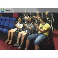 Buy cheap Attractive 7D Cinema System Experience Simulating Special Effects And Dynamic Effect product