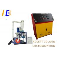 Buy cheap Powerful Rubber Milling Machine , Shoe Rubber Vertical Surface Grinding Machine from wholesalers