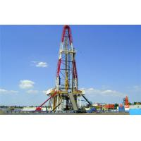 Buy cheap Petroleum ZJ70 Skid Mounted Hydraulic Drilling Rig 2000HP 3000-7000m from wholesalers