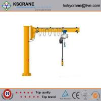Buy cheap Column Jib Crane,Free Standing Jib Cranes from wholesalers
