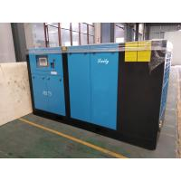 Buy cheap Powerful 2 Stage Air Compressor / Electric Rotary Screw Air Compressor from wholesalers