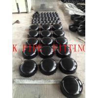 Buy cheap ASTM A 420 Piping Fittings of Wrought Carbon Steel and Alloy Steel for Low-Temp.Service from wholesalers
