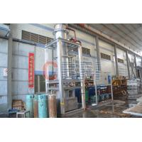 Buy cheap Freon System Ice Tube Machine for Malaysia , Indonesia , Philippines from wholesalers