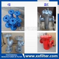 Buy cheap stainless steel basket type y type strainer filter from wholesalers