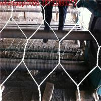 Buy cheap used chicken wire/ diamond mesh fencing/poultry netting/chicken wire material/6 ft tall chicken wire/ used chicken wire from wholesalers