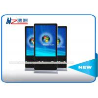Buy cheap LCD Touch Screen Advertising Information Kiosk Free Standing Full HD 1080p from wholesalers