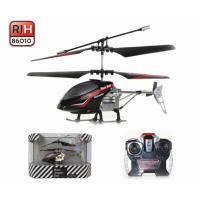 Buy cheap 2CH R/C Metal Helicopter from wholesalers