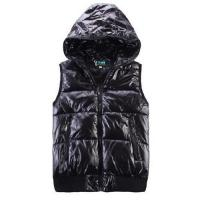 Buy cheap Rechargeable heated clothes,winter vest ,battery warm vest from wholesalers