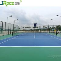 Buy cheap Custom Recycled Outdoor Multi Sport Court Anti Corrosion For Olympic Official Game from wholesalers