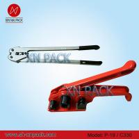 Buy cheap P-19/C330 Hand Pet Pp Strapping Band Tool from wholesalers
