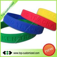 Buy cheap Fashion debossed silicone bracelet from wholesalers