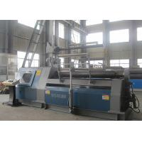Buy cheap PLC Control Plate Sheet Hydraulic Rolling Machine 22KW Power W12-20*2000 from wholesalers