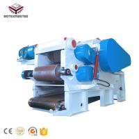 Buy cheap 2018 popular factory price Rotex Master High capacity wood chipper machine from wholesalers