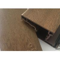 Buy cheap Medical Devices Wood Effect Powder Coating Nontoxic Environmental Protection from wholesalers