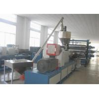 Buy cheap PC Roofing Plastic Sheet Extrusion Line , PP Hollow Sheet Production Line With Mulity Layer from wholesalers