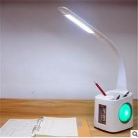 Buy cheap LED Desk lamp with electrical outlet, calendar, temperature display, bedside lighting, study, reading for children from wholesalers