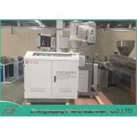 Buy cheap 18.5kw Plastic Extrusion Line , Plastic Extrusion Equipment Energy Saving from wholesalers
