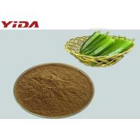 Buy cheap Safety Pharmaceutical Grade Okra Extract Powder Activate Male Central Nervous from wholesalers