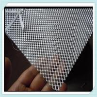 Buy cheap expanded metal mesh /aluminum expanded metal/expanded aluminum mesh/expanded metal fence/expanded sheet/metal mesh from wholesalers