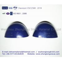 Buy cheap steel toe cap for safety shoes from wholesalers