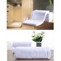 Buy cheap Customized Hotel Towel Set Biodegradable , Bamboo Face Towels Easy Wash from wholesalers