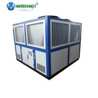 Buy cheap Kazakhstan Natural Gas Cooling Heat Exchanger Included 30HP 83Kw Air Cooled Chiller from wholesalers