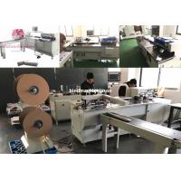 Buy cheap Double loop wire binding machine with punching function PBW580 for calendar from wholesalers