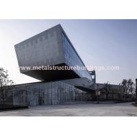 Buy cheap SGS certified standard / welded structural steel sections for Laos from wholesalers